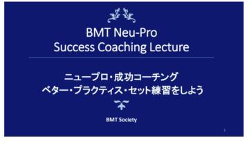 better-practice